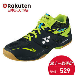 YONEX 尤尼克斯 POWER CUSHION SHB820MD 羽毛球鞋 JP版