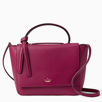 kate spade NEW YORK bell lane kyleigh 女士真皮单肩斜跨包