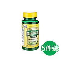 HOLLAND & BARRETT 月见草油胶囊 500mg 100粒*5瓶