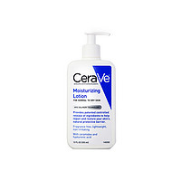 CeraVe Moisturizing Lotion 保湿乳液 355ml*3瓶