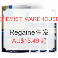 CHEMIST  WAREHOUSE Regaine 倍健生发系列专场