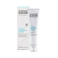 AnneMarie Borlind 安娜柏林 抗皱眼霜 20ml
