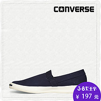 CONVERSE 匡威 Jack Purcell Seasonal 151490C 套脚开口笑 休闲运动鞋