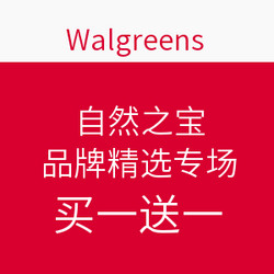 Walgreens NATURE'S BOUNTY 自然之宝 品牌专场