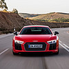 2016款 奥迪 R8 V10 Coupe Performance 2538000起