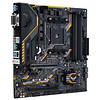 华硕(ASUS)TUF B350M-PLUS GAMING 主板(AMD B350/socket AM4) 679元